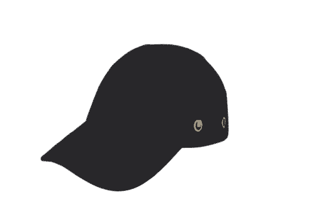 Veo Baret Şapka RC120312